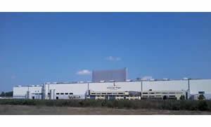 papierfabrik-spremberg